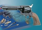 СПОРТ СИТИ - Продукти - Въздушни пистолети и револвери